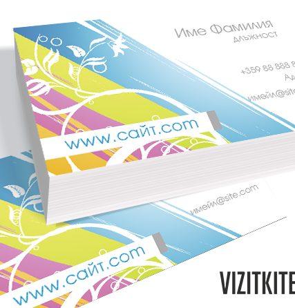 арт визитки